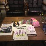【読書会開催】2017.10.21 19:00-20:00  【夜活】NHKの取材も入った読書会!ベストセラー「LIFE SHIFT」を読んでキャリアを考える