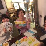 【読書会開催】2018.4.24 19:00-21:00 月イチ LIFE SHIFT読書会 「資産とお金」