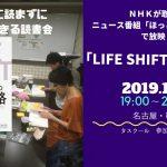 【講座・読書会開催日程】    10/7月 10/17木 10/28月